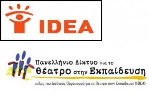idea-theatre