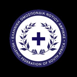 Ελληνική ομοσπονδία