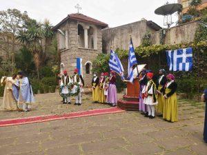 Εορτασμοί Αιθιοπίας για την 25η Μαρτίου 2021