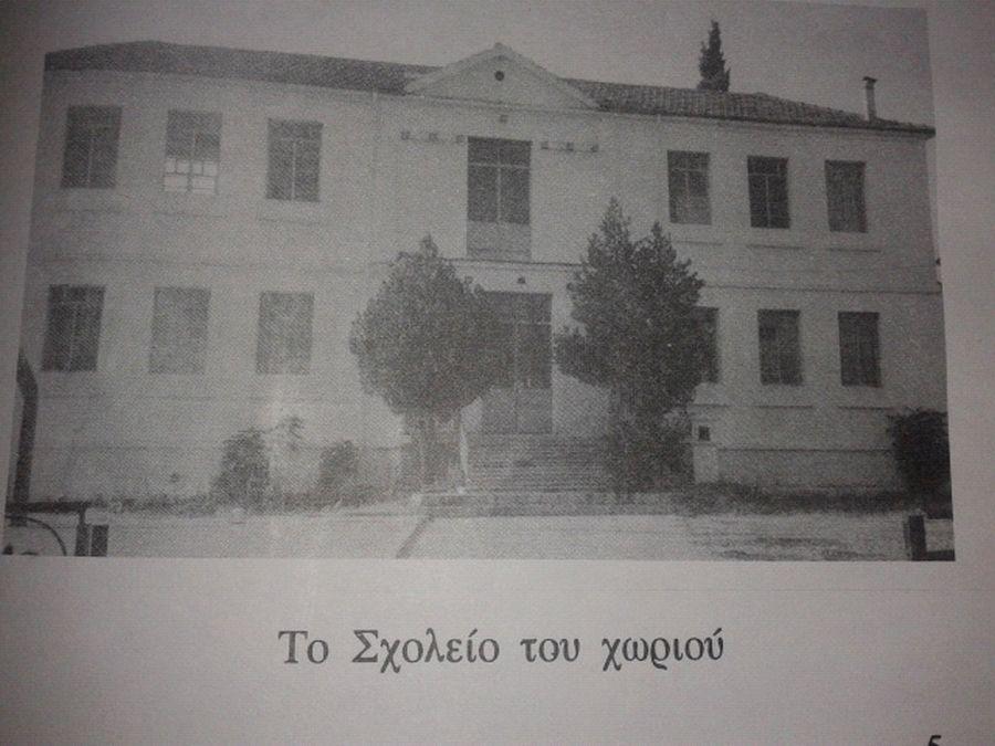 Δημοτικό Σχολείο Σφενδάμης