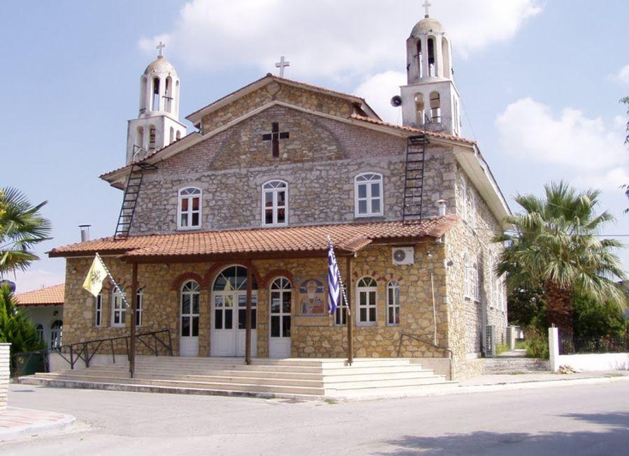 Εκκλησία του Αγίου Νικολάου