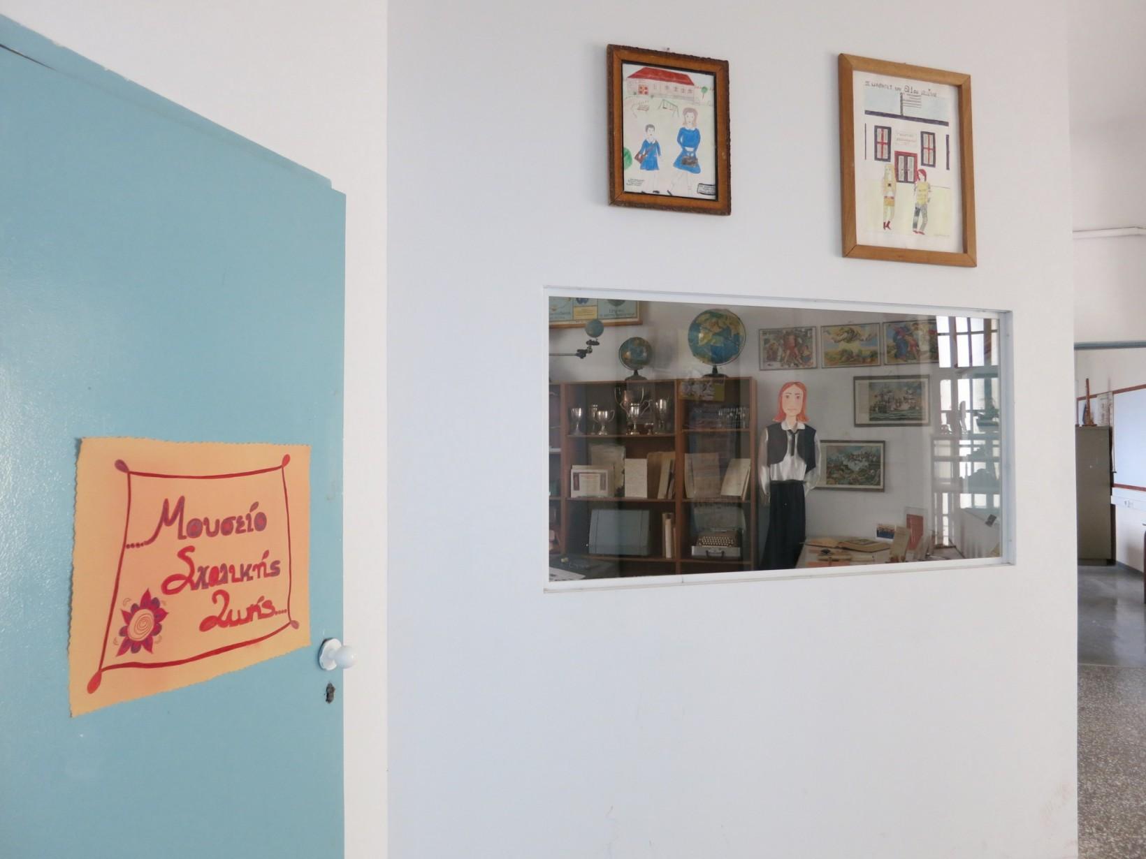 To «Μουσείο Σχολικής Ζωής» του Γυμνασίου μας