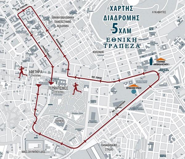 Χάρτης διαδρομής 5 χλμ
