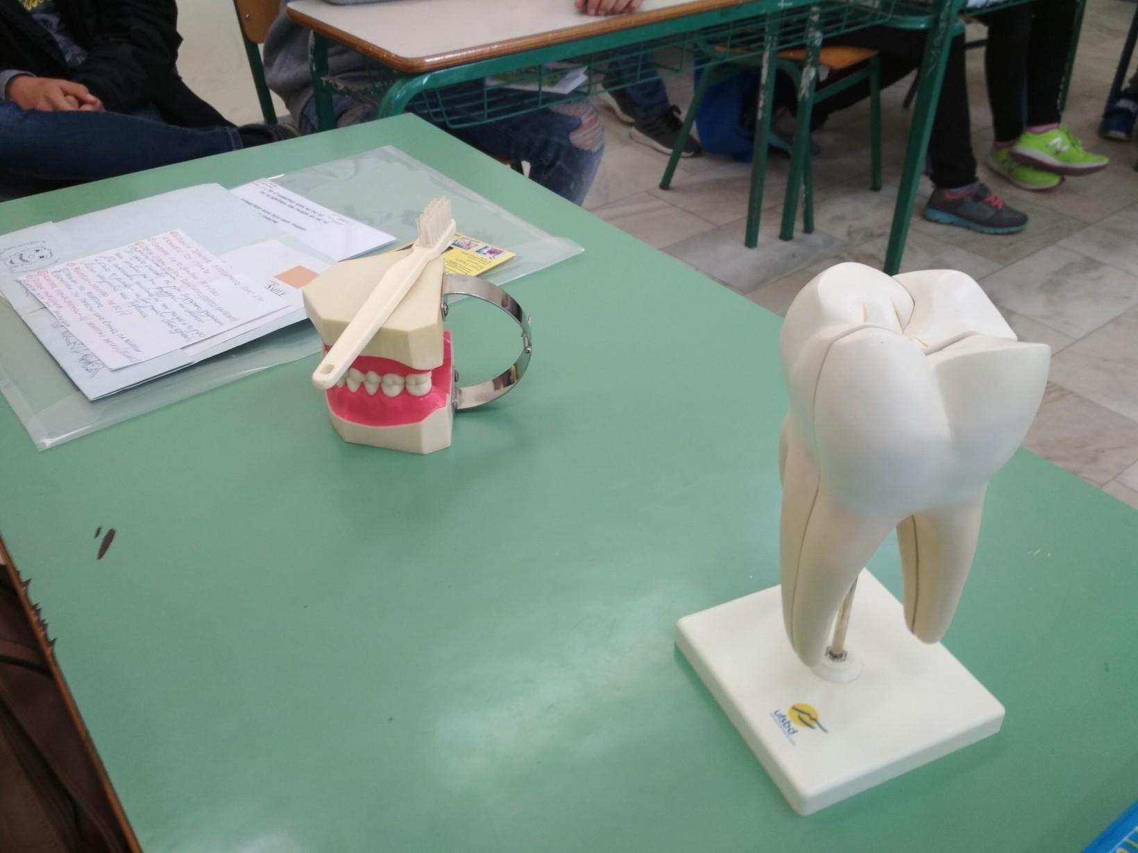 Φυσική Β Γυμνασίου - Κεφάλαιο 1 - Εκπαιδευτικό βίντεο.