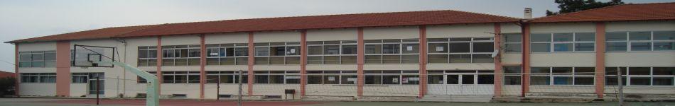 Εσπερινό Γυμνάσιο Πολυγύρου