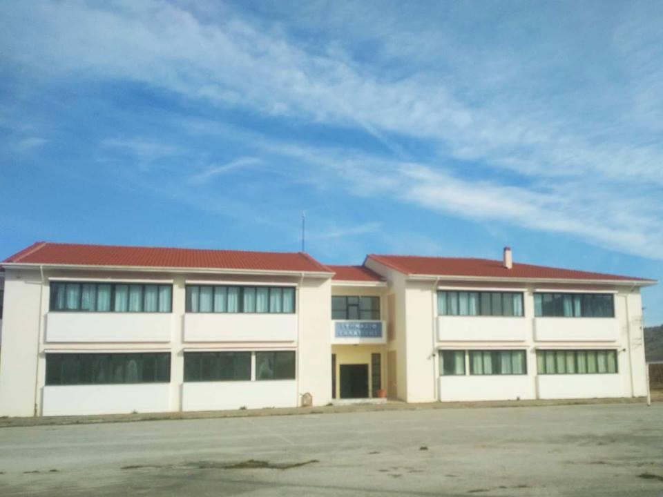 Γυμνάσιο Γαλατινής
