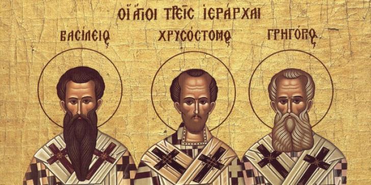 Οι Τρεις Ιεράρχες