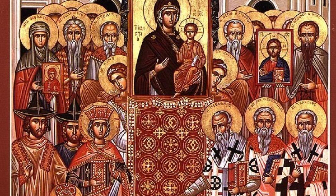 Ζωντανός βυζαντινός απόηχος, η Κυριακή της Ορθοδοξίας