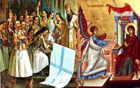 Γιορτή- αφιέρωμα στα γεγονότα του 1821 και τον Ευαγγελισμό της Θεοτόκου από το Γυμνάσιό μας