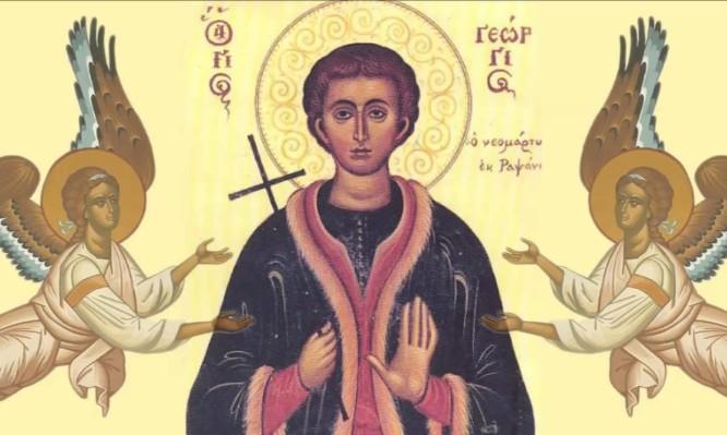 Ο Νεομάρτυρας Άγιος Γεώργιος εκ Ραψάνης