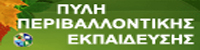 kpe_logo
