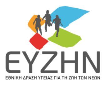 eyzhn