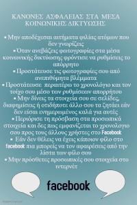 ΑΦΙΣΑ 3