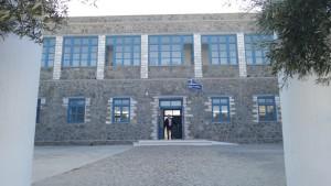 Η πρόσοψη του σχολείου μας!!