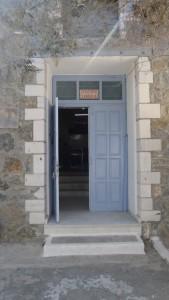 Εργαστήριο Τεχνολογίας Είσοδος