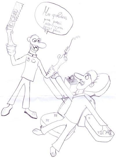 Ελεύθερο σκίτσο του μαθητή της Α΄τάξης Μπίτση Γ. (Κάντε κλικ για μεγέθυνση)
