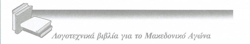 ΓΛΣ 46β