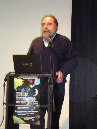 Ο Αστρονόμος του Εθνικού Αστεροσκοπείου Αθηνών, κ. Ματσόπουλος Ν.