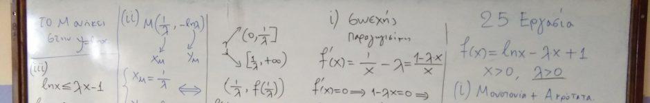 I like maths