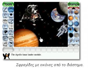 Tux Paint - Mozilla Firefox_2014-11-10_01-10-30