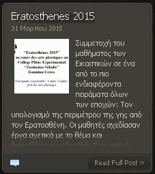 eratosthenes2015