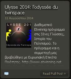 ulysse2014