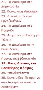 human rights30