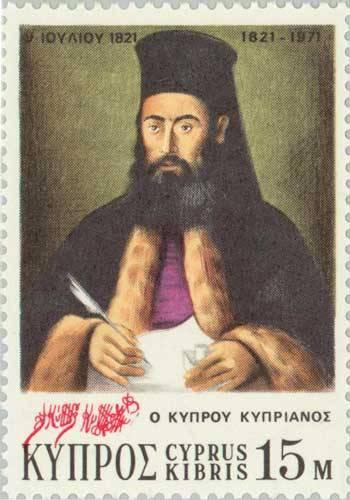 kyprianos1.jpg