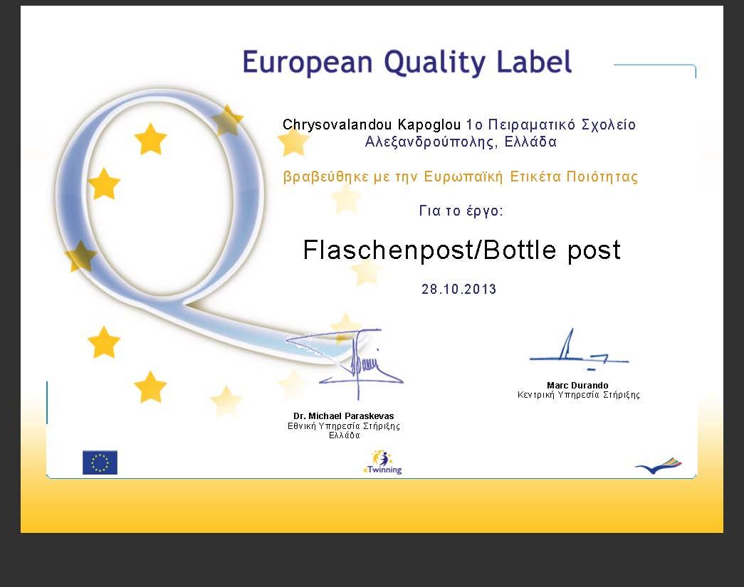 etw_europeanqualitylabell