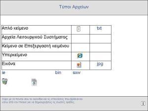 FileTypes.zip_teaser