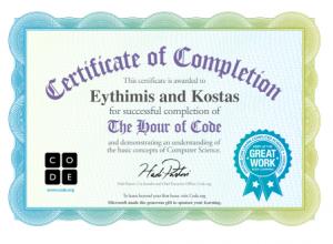 Eythimis Kostas_st1