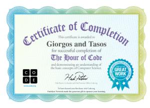 Giorgos and Tasos_E2