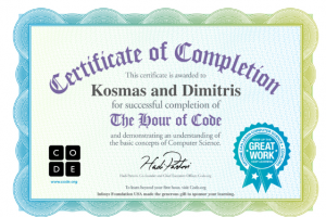 kosmas_dimitris_st2