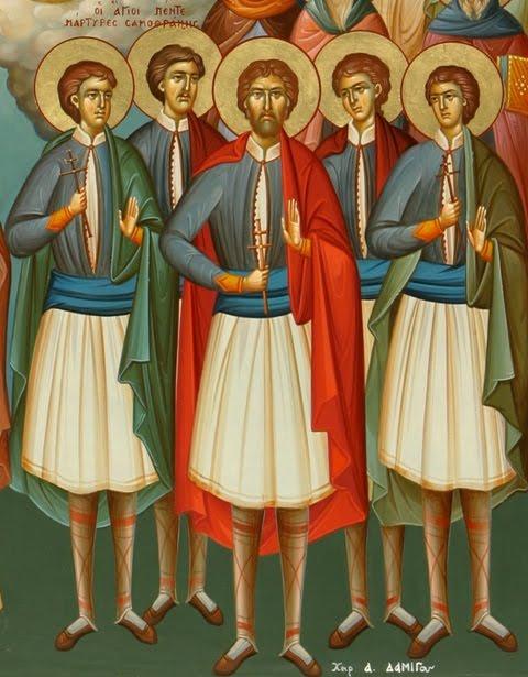 Αγιοι πεντε νεομαρτυρες εκ Σαμοθρακης