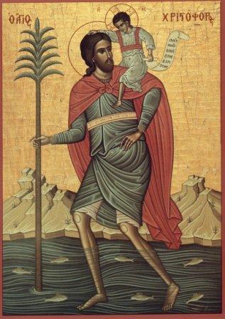 Αγιος Χριστοφορος