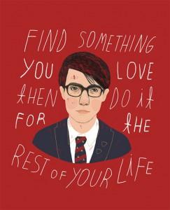 βρες κατι που αγαπας