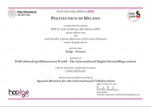 Special Mention for the International Collaboration