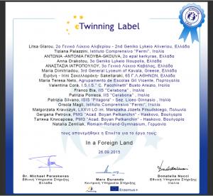 Συμμετείχαν 14 σχολεία με 17 καθηγητές από 6 Ευρωπαϊκές χώρες