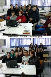 """""""In the Foreign Land"""" 2015-16 eTwinning group"""
