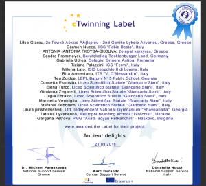 Συμμετέχουν 13 σχολεία με 18 καθηγητές από 7 Ευρωπαϊκές χώρες
