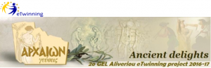 """logo eTwinning project 2016-17 """"Ancient delights"""""""