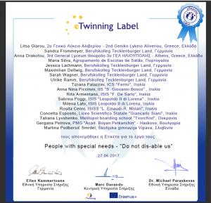 Etwinning Label Greekpng