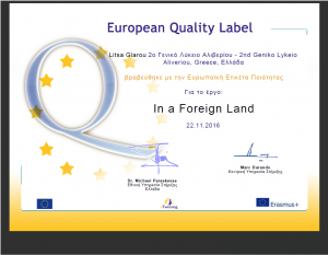 European Quality Label In a Foreign land