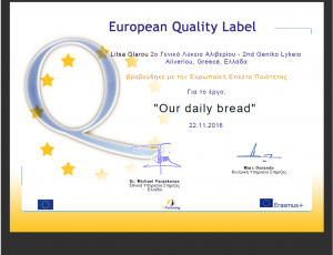 European Quality Label Our daily bread