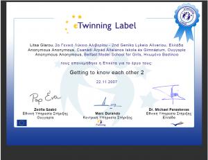 Συμμετείχαν 3 σχολεία με 3 καθηγητές από 3 Ευρωπαϊκές χώρες