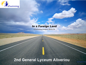 logo eTwinning project 2015-16 In a Foreign Land