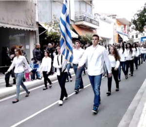 28<sup>η</sup> Οκτωβρίου 2015