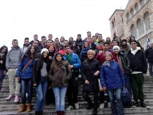 Γ Τάξη πενθήμερη στη Θεσσαλονίκη - στον Άγιο Δημήτριο