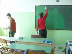 Βάφονατς την αίθουσα της Α Τάξης
