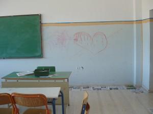 Η αίθουσα της Γ Τάξης ΠΡΙΝ